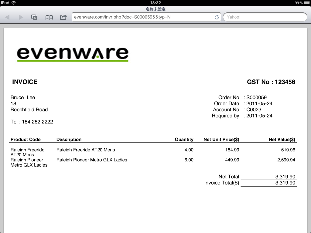 Shows the final Invoice as it would be printed out.